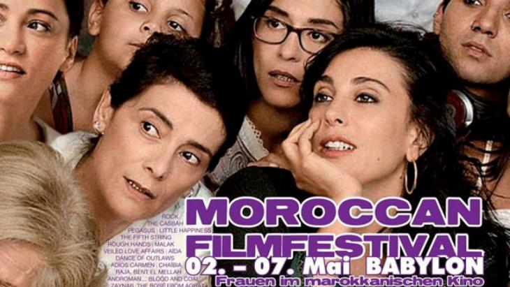 Women In Moroccan Cinema For Freedom And Diversity Qantarade