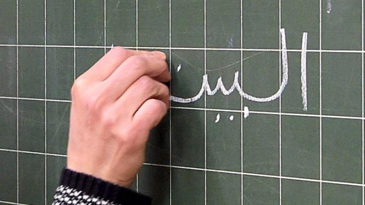 The uncertain future of Modern Standard Arabic: A language