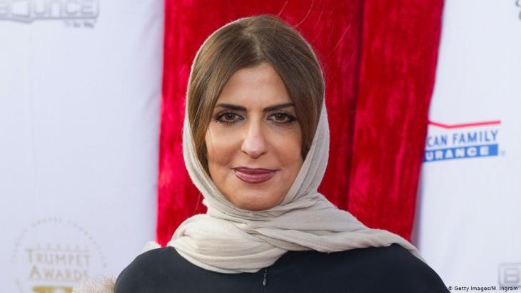 Princess Basmah Bint Saud