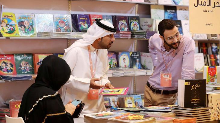 Abu Dhabi International Book Fair 2021.