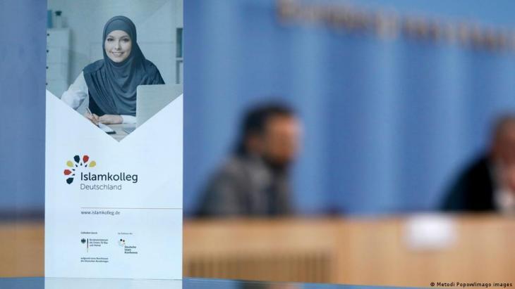 Germany/Islamkolleg/symbolic image