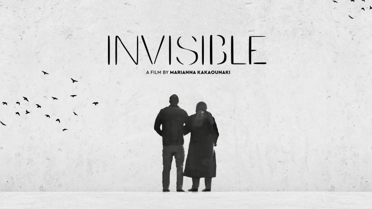 """Film poster """"Invisible""""."""