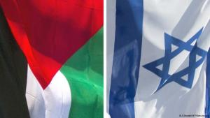 The Palestinian and Israeli flags (photo: A. Gharabli/AFP/Getty Images)