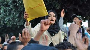 Demonstration for women's rights in Tunis (photo: DW/S. Mersch)