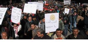Protests in Jordan's capital, Amman (photo: Dr. Fakher Daas/DW)