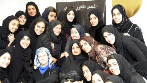 Some of the Saudi women who are going to be the country's first women lawyers and their professors at Dar Al-Hekma college, Saudi Arabia (photo: picture-alliance/dpa)