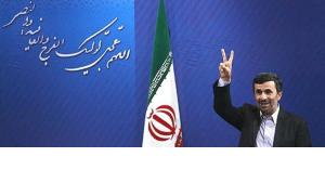 Mahmoud Ahmadinejad (photo: MEHR/DW)