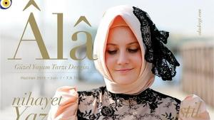 Cover of the magazine ''Ala'', first edition