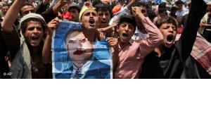 Anti-Saleh rally (photo: AP)