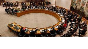 Session of the UN Security Council on 4 February 2012 (photo: AP)