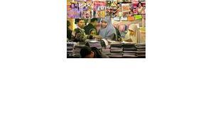 Book Fair Cairo (photo: AP)