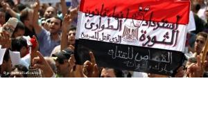 Demonstration in Cairo against the reintroduction of emergency laws (photo: dpa)