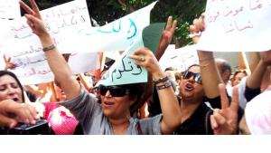 Demonstration for women's rights in Tunis (photo: Sarah Mersch)