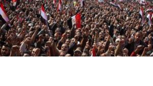 Demonstration atTahrir Square in Cairo (photo: AP)