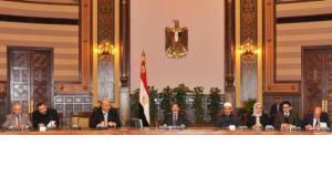 Mursi's 'Dialogue meeting' in Cairo (photo: Reuters)
