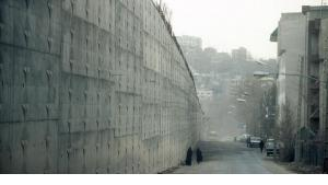 Wall of Evin prison, Tehran (photo: picture-alliance/dpa)