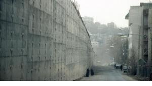 Wall of Evin prison, Tehran (photo: picture-alliance/dpa)