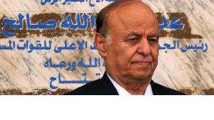 Abd-Rabbu Mansour Hadi (photo: EPA)