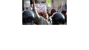A young Egyptian protester (photo: picture alliance/dpa)