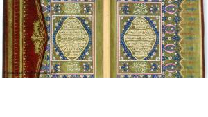 Double page from a Turkish Koran dating from the year 1855 (photo: photo alliance/Imagestate HIP)