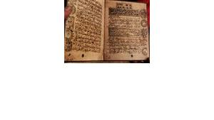 Manuscript of the Qur'an; photo: AP