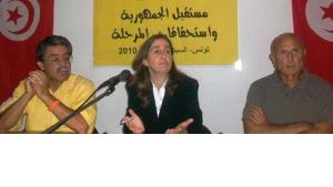 Maya Jribi (centre) during a party conference in Tunis (photo: DW)