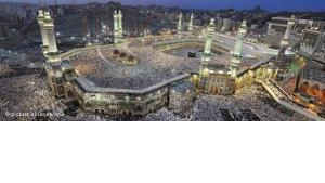 Mecca (photo: picture-alliance/dpa)