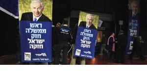 Supporters of the Israeli Prime Minister Benjamin Netanyahu wait for the results of the legislative elections in Tel Aviv, Israel, Tuesday, Jan. 22, 2013 (photo: Oded Balilty/AP/dapd)