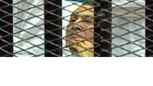 Hosni Mubarak in court (photo: Egyptian State TV/AP/dapd)