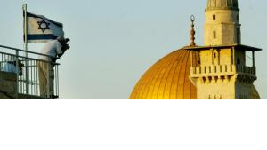 Temple Mount in Jerusalem (photo: AP)