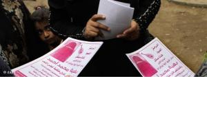Advertising material for Baheya Mohammed, the first Egyptian candidate to stand for election in a niqab (photo: dapd)