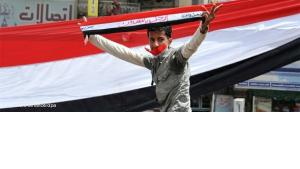 Teenage protestor in Yemen (photo: dpa)