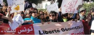Demonstration for Secularism in Tunisia in spring 2011 (photo: Lina Ben Mhenni/DW)