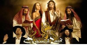 Cover of an Orphaned Land CD