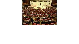Turkish parliament in Ankara, Foto: AP