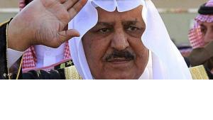 Prince Naif (photo: AP)