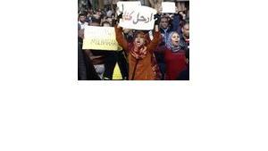 Protest against Mubarak in Egypt (photo: dpa)