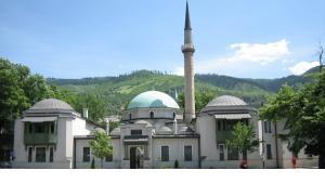 The Emperor's Mosque in Sarajevo (photo: Wikipedia)