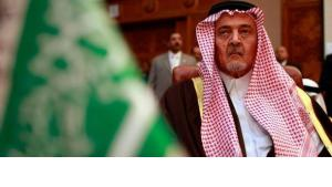 Saud bin Faisal bin Abdulaziz Al Saud, the foreign minister of Saudi Arabia (photo: Reuters)