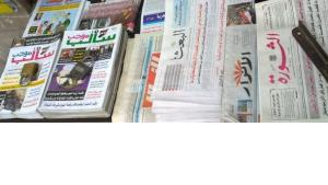 Newspapers in Damascus, Syria (photo: Mona Naggar)