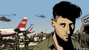 """Scene from """"Waltz with Bashir"""" (photo: © Razor Film)"""