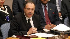Tarek Mitri addressing the UN Security Council in 2006 (photo: AP)
