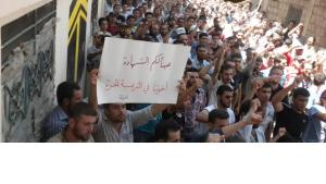 Demonstrators protest against Syria's President Assad after Friday Prayers in Houla on 13 July 2012 (photo: REUTERS/Shaam News Network)