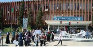 The faculty of Natural Sciences of the University of Tripoli (photo: private copyright)