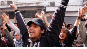 Young protestors in Tunisia in April 2012 (photo: picture-alliance/dpa)