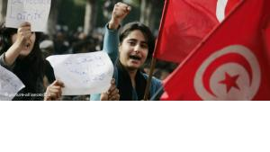 Women protesting in Tunisia (photo: picture-alliance/dpa)