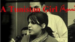 "Lina Ben Mhenni - ""A Tunisian Girl"""