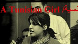 "The young blogger Lina Ben Mhenni is seen by many as a key figure in the Tunisian revolution. Her blog ""A Tunisian Girl"" was one of the most important sources of information during the protests against the dictatorship of Zine El Abadine Ben Ali. In English, French and Arabic, Lina Ben Mhenni reported on the demonstrations, excoriated the security forces and their abuse of democracy activists, and thus gave the young protesters a voice which could be heard around the world. During the Tunisian R"