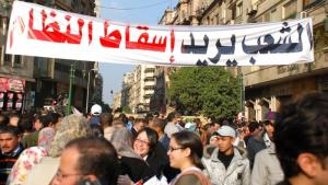 """""""The people want the overthrow of the regime!"""" – creed of the Arab revolutions, and the Arab counterpart to """"We, the people!"""" (photo: Amr S. El-Kady)"""