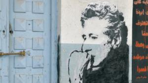 Photo of a graffito depicting Edward Said (© Ahl Al Kahf)